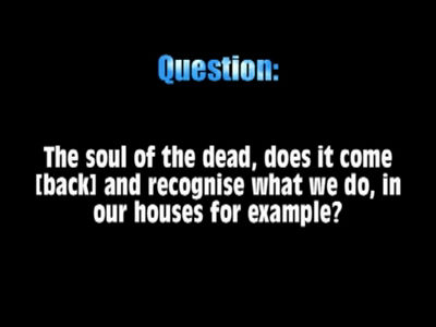 Do the Souls of the Dead come back to the World ? – Shaykh al-Albaani