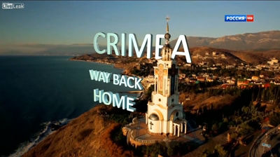 Crimea. The Way Back Home.