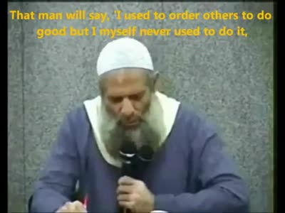 Al_alaamah Dr. Raslan Cries from Hadith