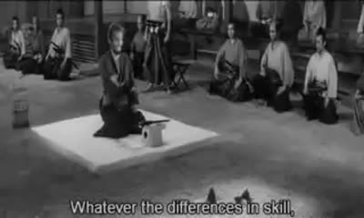 HARAKIRI.Title1_5_clip0