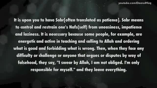 Tafseer of Surat al-_Asr — Sheikh Salih al-Fawzaan — تٽس٠ر سنرة اٞعصر