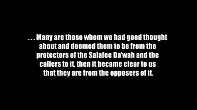 We Thought Good of Him, Then He Deviated -Shaykh Rabee ibn Haadee al-Madkhalee