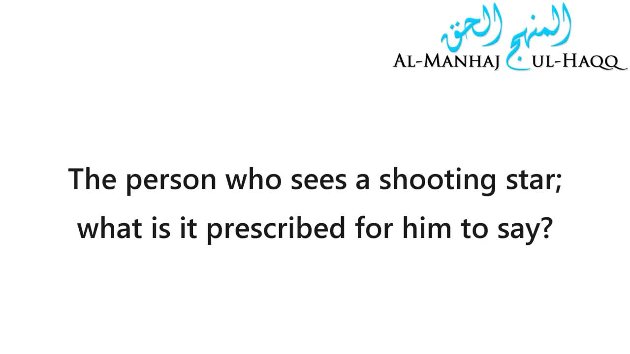 Dua'a when you see a Shooting Star – Shaykh Muhammad Bin Hadee