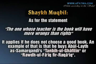 Shaykh Muqbil about Abdullâh Azzâm and his books