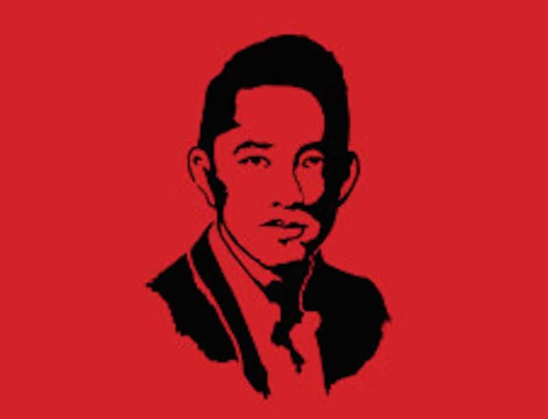 Pulitzer Prize winner's new book: Nothing Ever Dies: Vietnam and the Memory of War by Viet Thanh Nguyen