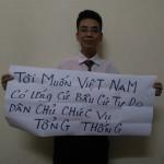 Nguyen_Van_Dien prisoner- VIETNAM VOICE_The_88_Project