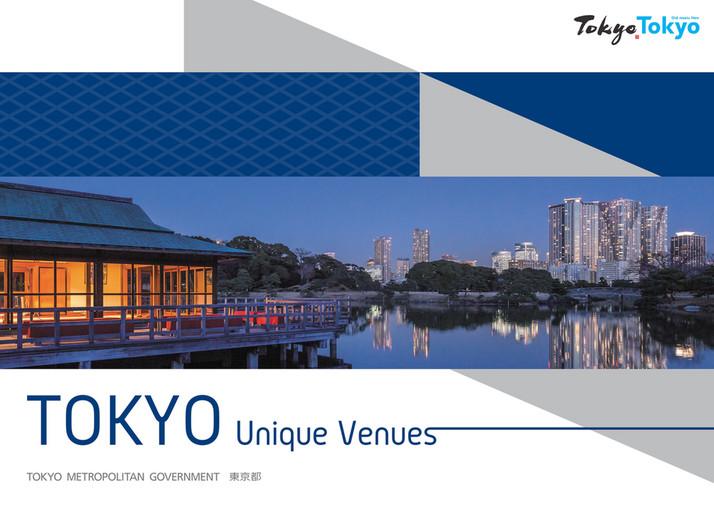 Tokyo Unique Venues Brochures BUSINESS EVENTS TOKYO