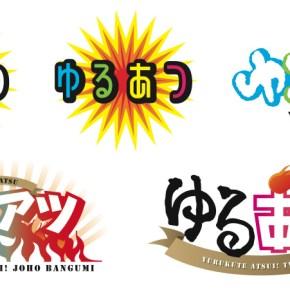 OHK岡山放送「ゆるあつ」ロゴ・デザイン ボツ案
