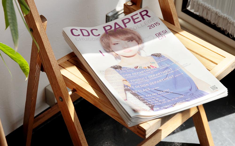 cdec2015_01