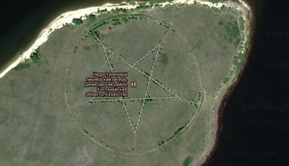 Gigantic Inverted Pentagram Found in Khazakstan – Can Be Seen on Google Maps