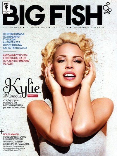 Kylie Minogue (who recently launched an album under Jay-Z's label Roc Nation) must also do it.