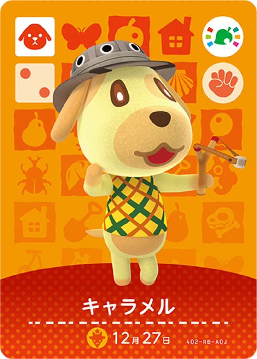 Amiibo Crossing Star Signs Animal Crossing Wiki Fandom Powered By Wikia