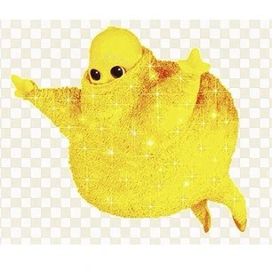 Orange Fall Wallpaper Humbah Boohbah Wiki Fandom Powered By Wikia