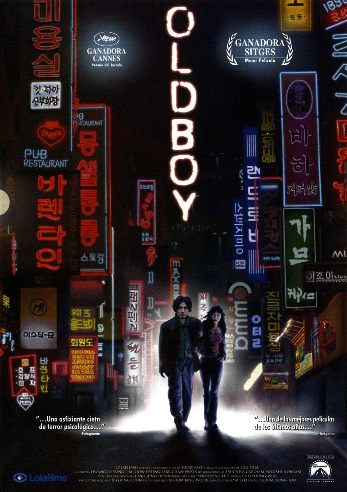 Ji Chang Wook Hd Wallpaper Oldboy 2003 Cinemorgue Wiki Fandom Powered By Wikia