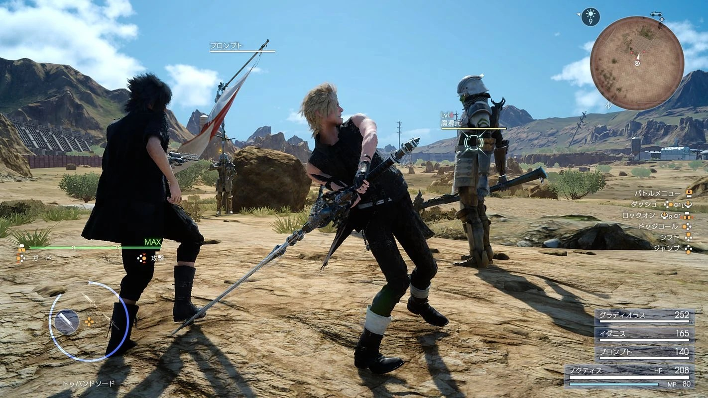 Cuisine Gameplay Prompto Argentum Gameplay Final Fantasy Wiki Fandom Powered By