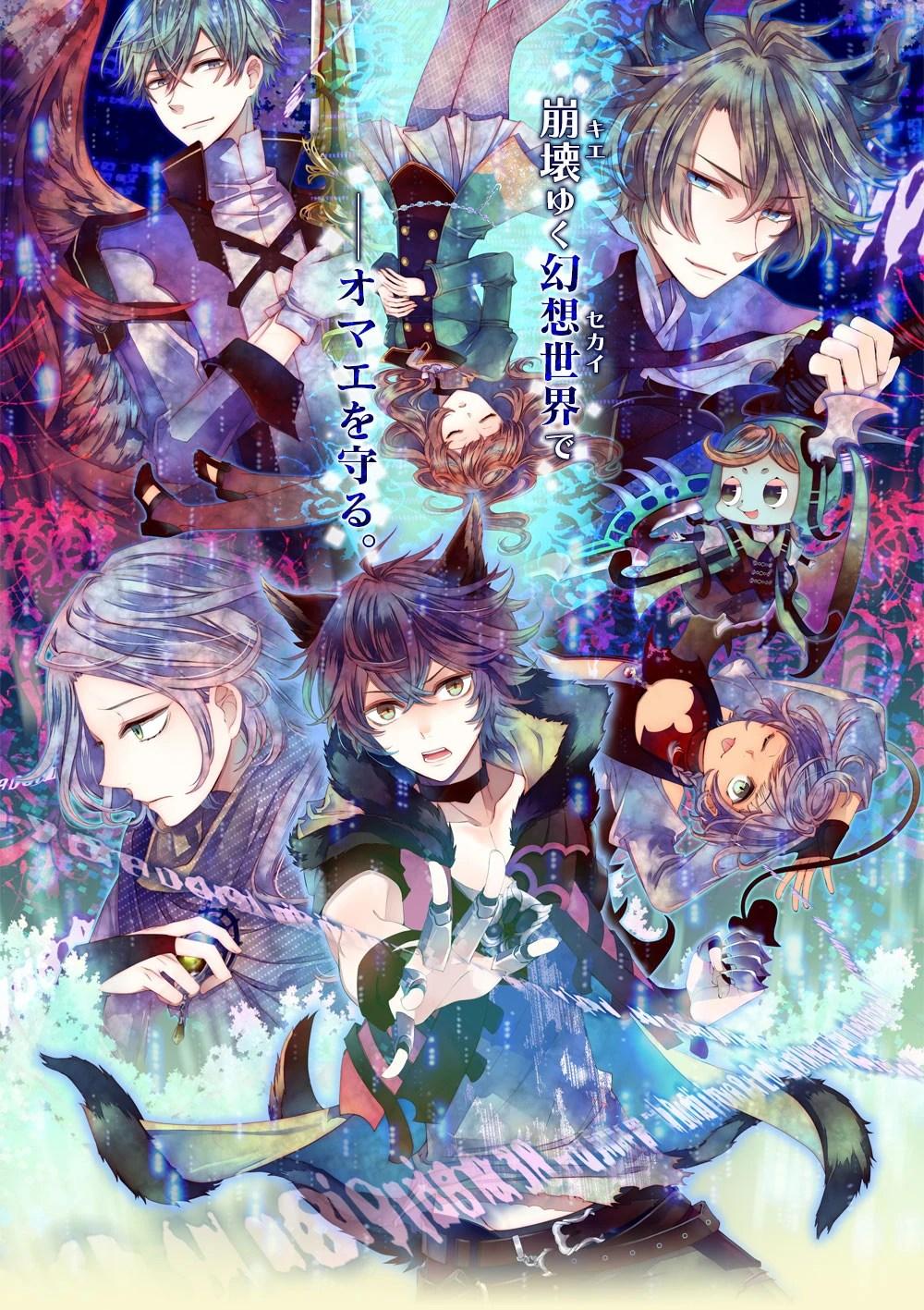 Psp Wallpaper Anime Period Cube Otome Games Wikia Fandom Powered By Wikia