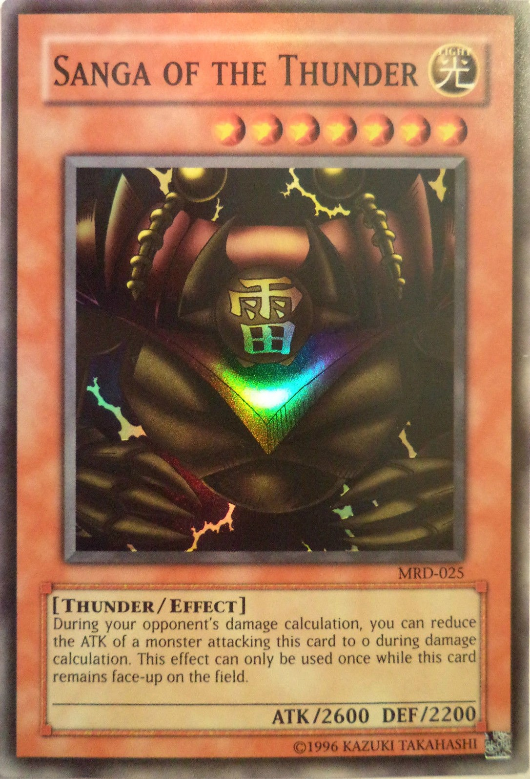 Legendary Collection 1 Reprint Card Gallery Sanga Of The Thunder Yu Gi Oh Fandom