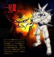 Dragon Ball Z Dokkan Battle Dragon Ball Wiki Fandom