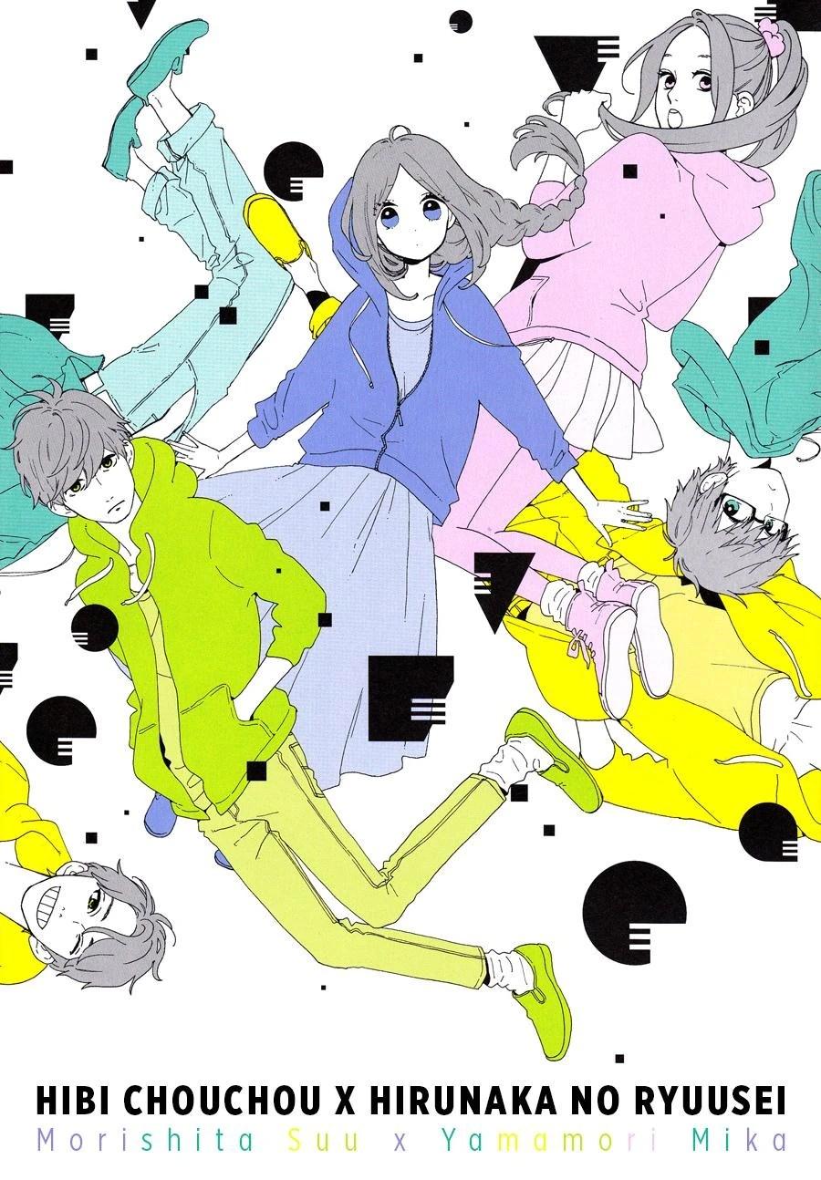 Nana Anime Wallpaper Hibi Chouchou X Hirunaka No Ryuusei Hirunaka No Ryuusei