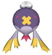 Pokemon White Version 2 Cheats Codes For Nintendo DS