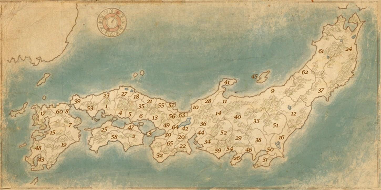 Total War Shogun 2 Fall Of The Samurai Wallpaper Hd List Of Provinces In Total War Shogun 2 Total War Wiki