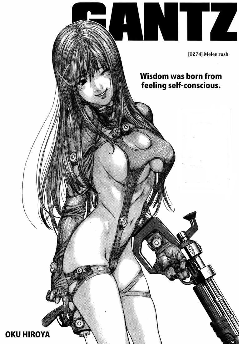 Busty Anime Girl Wallpaper Chapter 274 Gantz Wiki Fandom Powered By Wikia