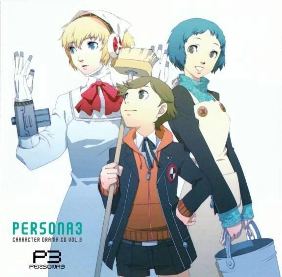 Persona 5 Wallpaper Morgana Cute Persona 3 Character Drama Cd Vol 3 Megami Tensei Wiki