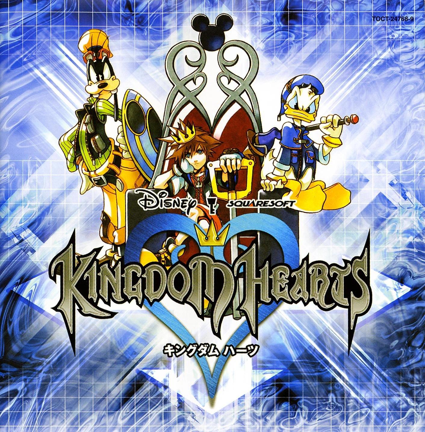 Chip And Dale Wallpaper Hd Kingdom Hearts Original Soundtrack Disney Wiki Fandom