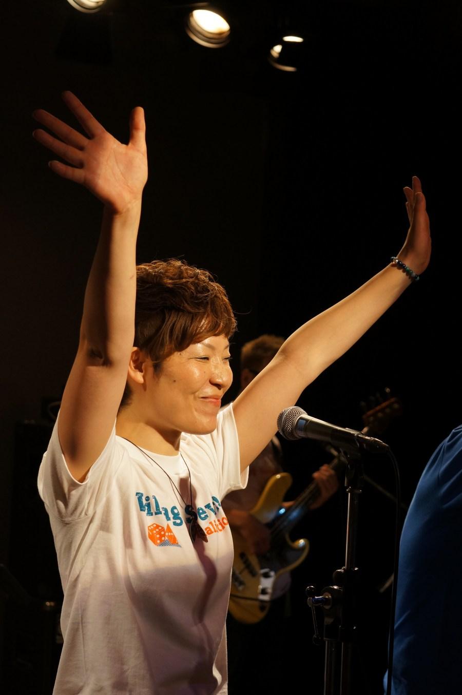 vocal : taeko