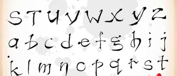 Image of an example of brush calligraphy