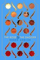 The Rose and The Dagger Wrath Dawn