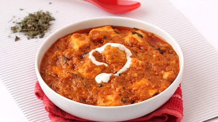 paneer butter masala recipe, paneer recipe, easy paneer butter masala recipe, paneer gravy recipe, paneer butter masala indian recipe