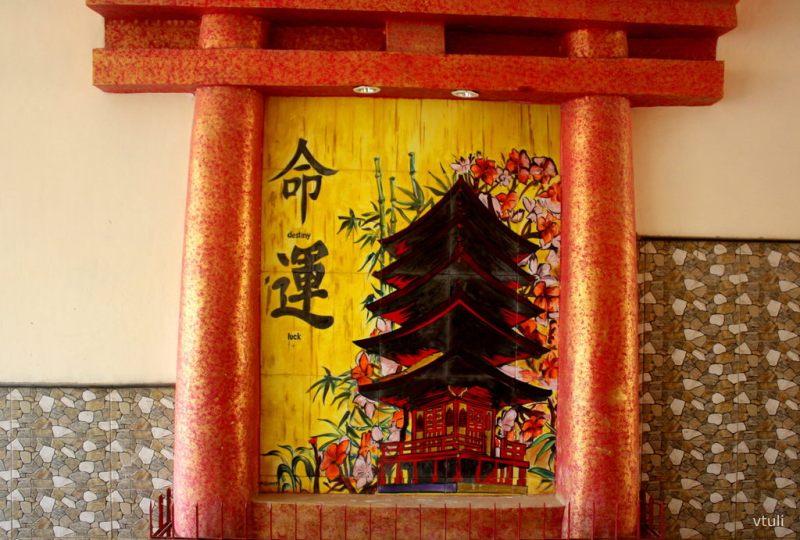 Japanese Painting #2 - Japanese Garden Chandigarh