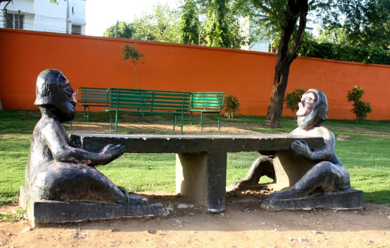 The Sitting Bench - Japanese Garden Chandigarh