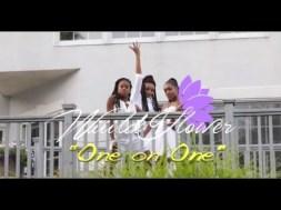 Wiiildflower Feat. Jayla – One On One [VMG Exclusive]