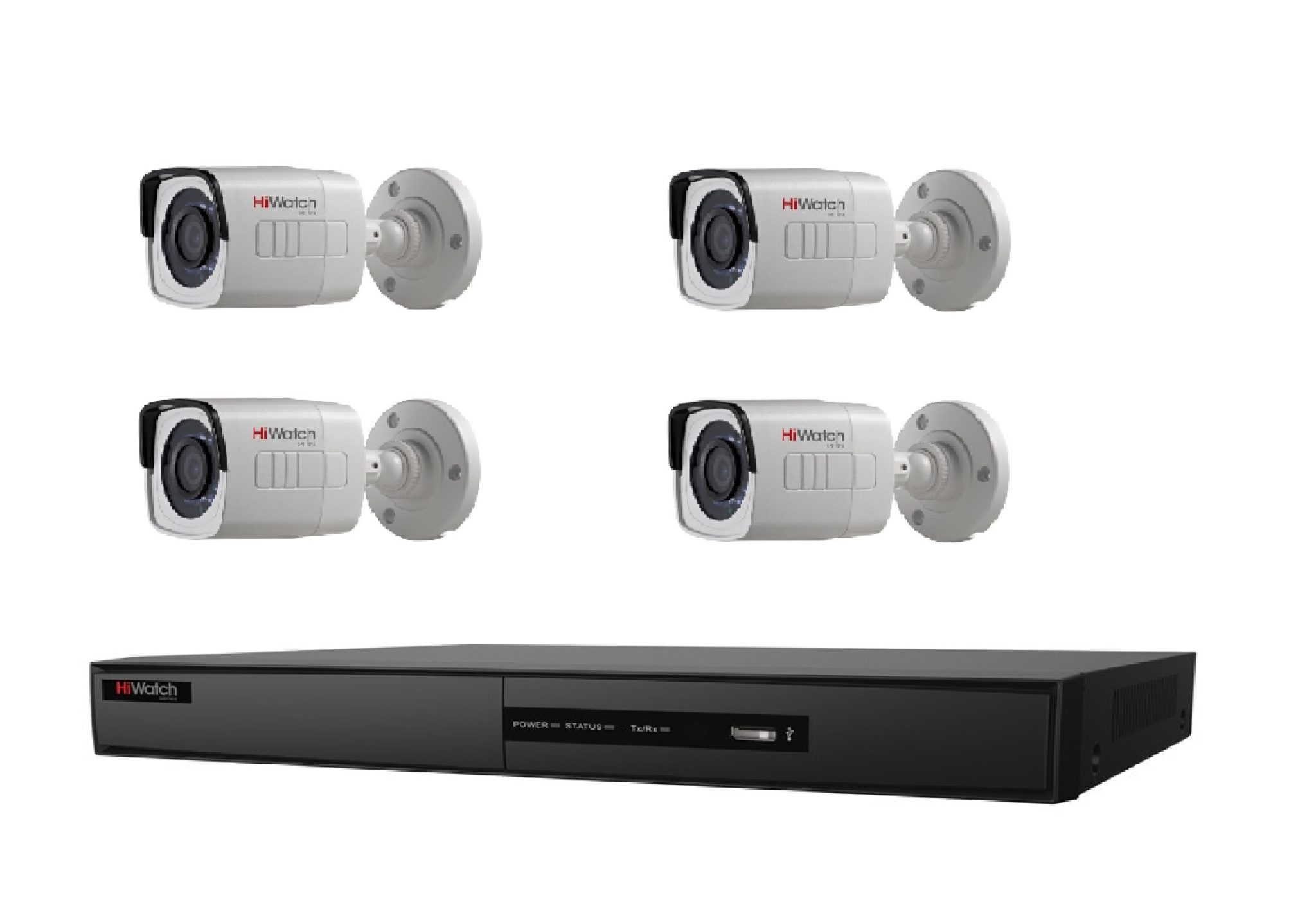 Diy Home Security Camera Reviews Diy 4 Cctv Camera Package Hiwatch By Hikvision Vip 360