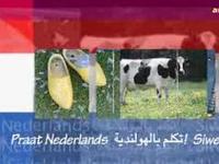 praat Nederlands