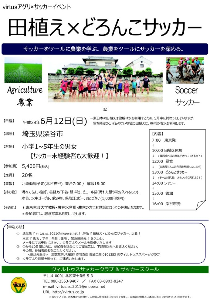 dsoccer