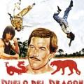 Cine Basura el viernes 28: ¡Kung fu español con Bruce Le y Nadiuska! (Actualizado)