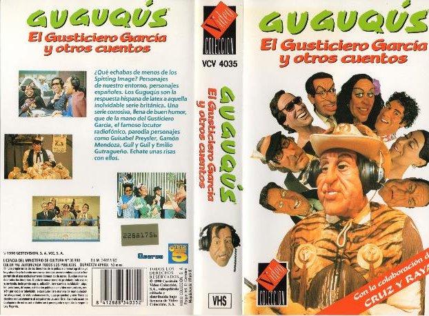 guguqus2