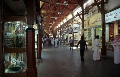 DUBAI GOLD SOUQ | Vishnunampoothiry,Chandramana illam,Oachira
