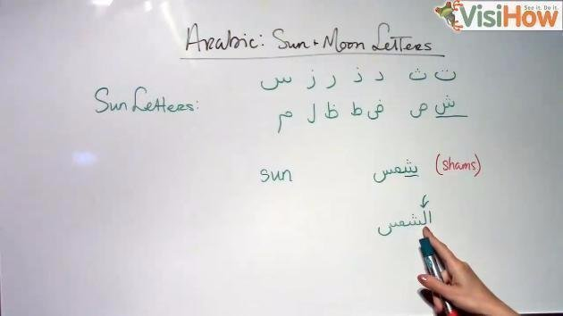 Read Sun and Moon Letters in Arabic - VisiHow