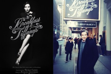 "Joe at ""Breakfast at Tiffany's"" on Broadway"