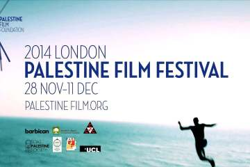 London [UK] – Palestine Film Festival 2014