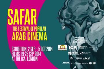 London [UK] – SAFAR Arabic Film Festival 2014