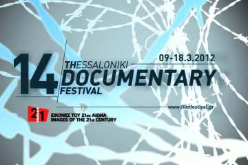 Thessaloniki [Greece] – Documentary Festival 2012
