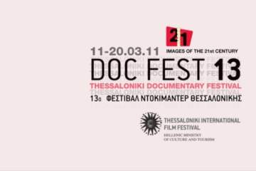 Thessaloniki [Greece] – Documentary Festival 2011