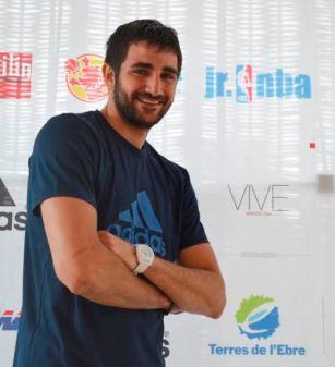 Ricky rubio presenta su vi campus vivestudio reformas e for Mrw barcelona oficinas