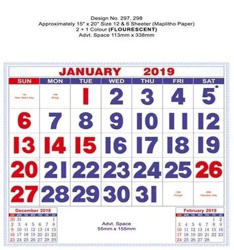 february 4 2019 tamil calendar 2019 printable calendar latest