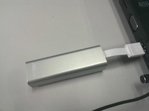 http://i0.wp.com/vividtimes.com/wp-content/uploads/2013/02/pocket-router-1.jpg?fit=600%2C450